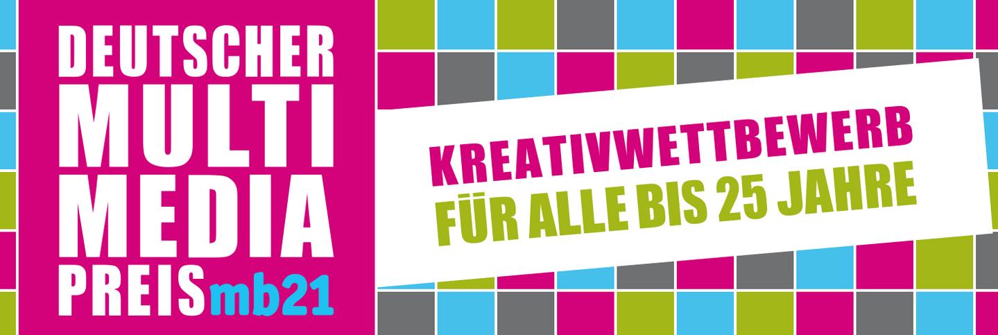 Logo vom Deutschen Multimediapreis